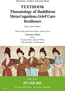 TEXTBOOK Thanatology of Buddhism Meta-cognition,Grief Care